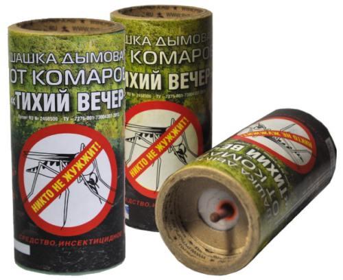 Срелство от комара