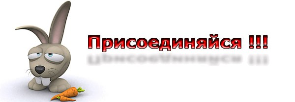 логотип кролик