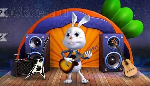 Кролик с гитарой